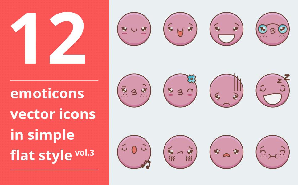 """Icon-Sammlungen Vorlage namens """"Emotions vector vol.3"""" #64093"""