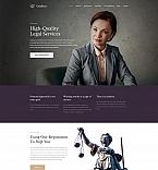 Юриспруденция и закон. Шаблон сайта 64199