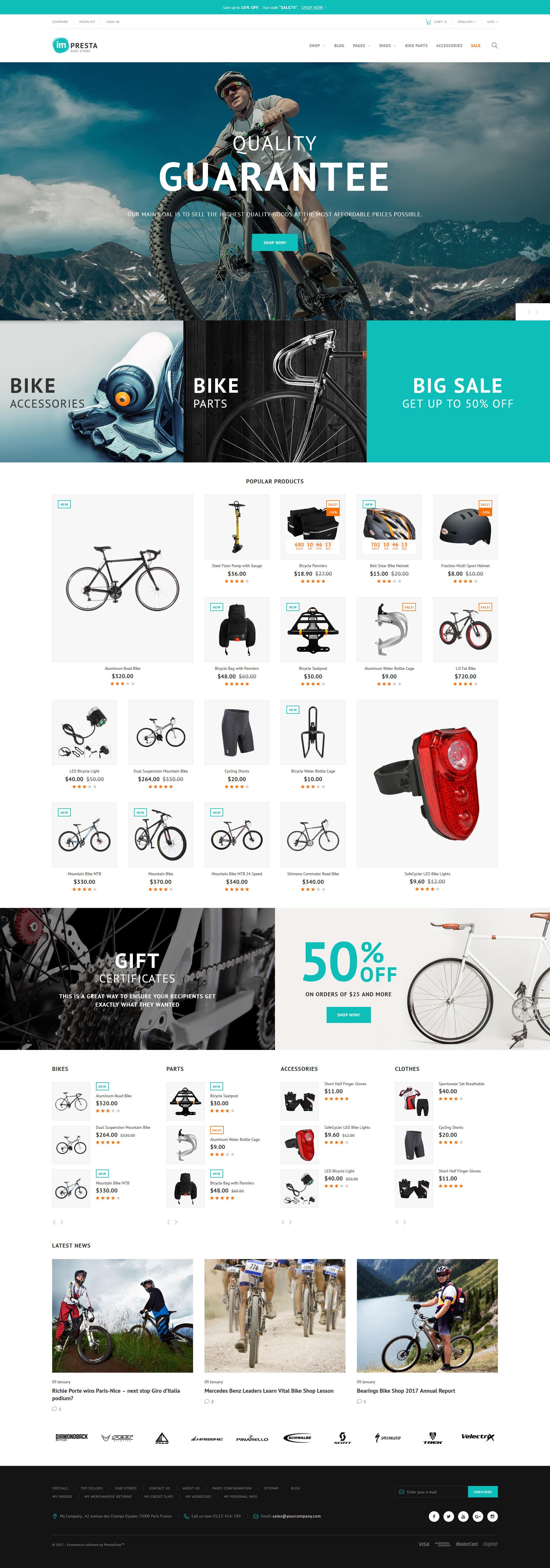 """Impresta - Bike Store"" 响应式PrestaShop模板 #64382 - 截图"