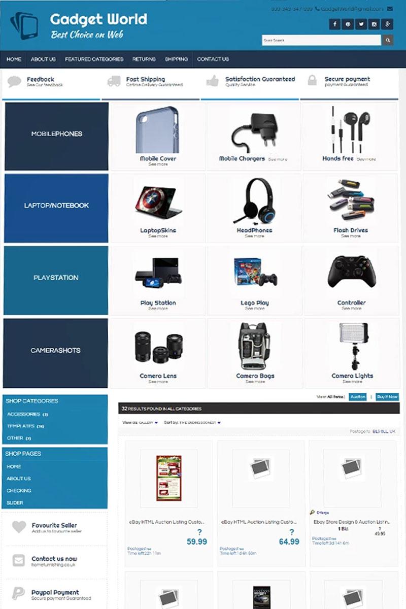 "EBay Vorlage namens ""XD - Gadgets World"" #64440 - Screenshot"