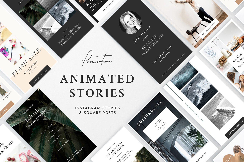 """Instagram Stories"" PSD Template №64557"