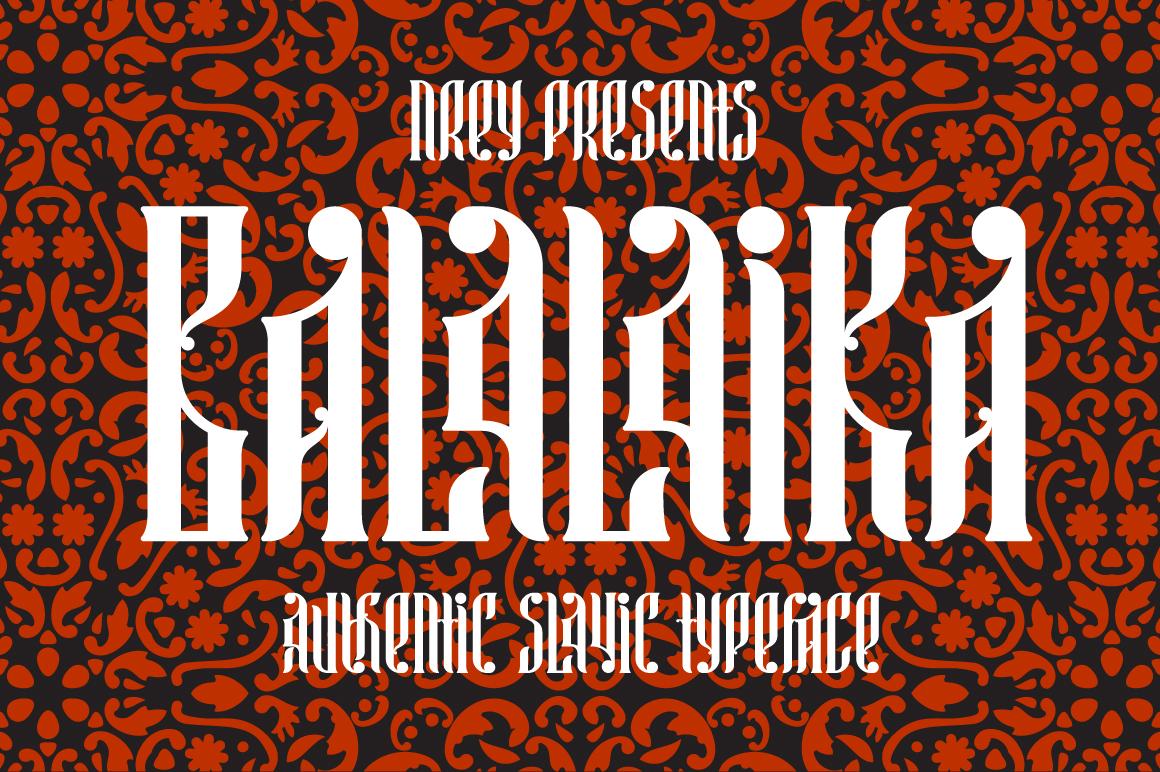 download Conan und das Schwert von Skelos (4. Roman