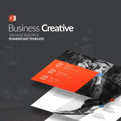 Шаблон презентации PowerPoint для бизнес-сайта #64617