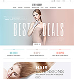 PrestaShop Themes #64811 | TemplateDigitale.com