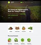 Сельское хозяйство. Шаблон сайта 65073