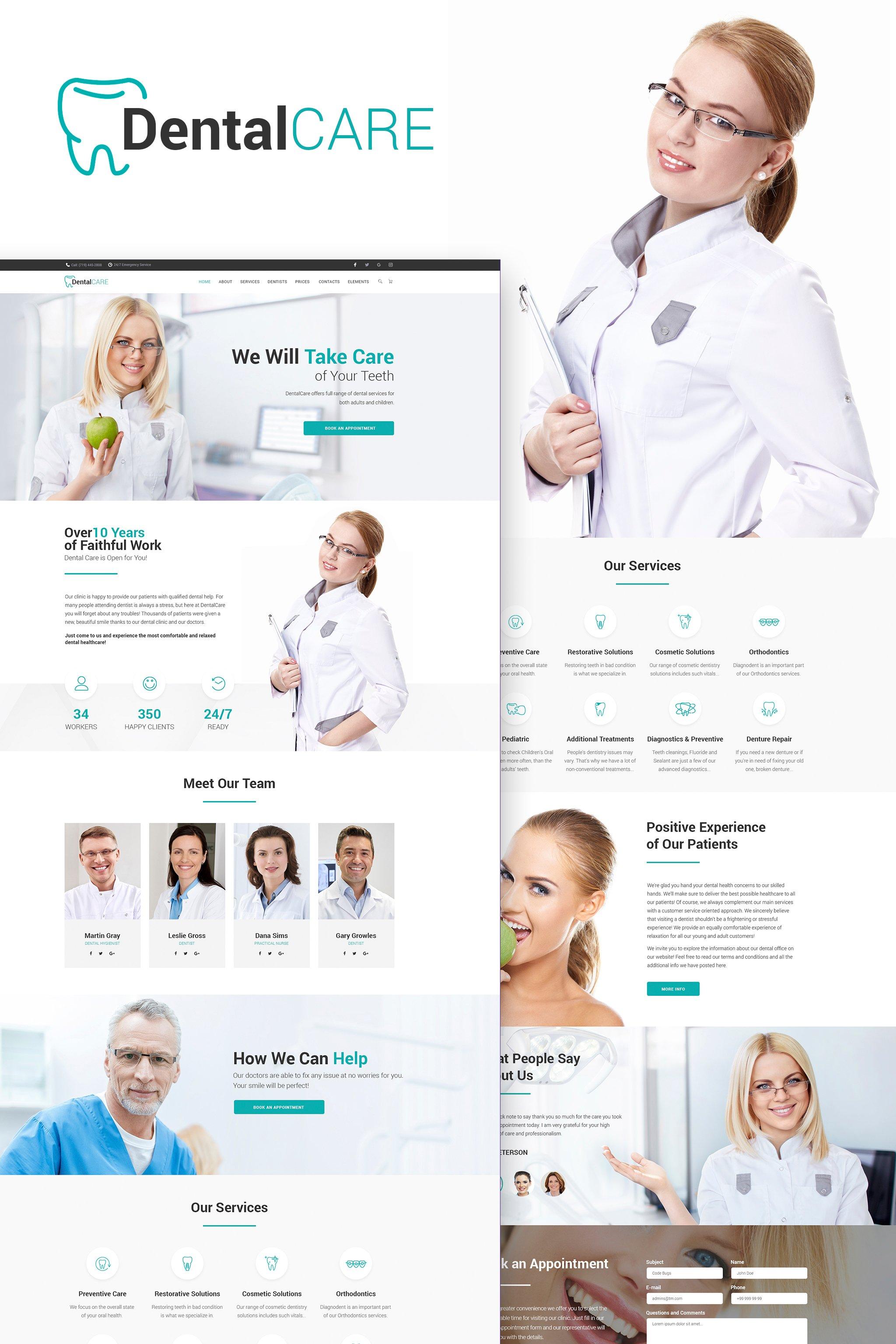 """DentalCare - Dental Clinic WordPress Theme"" - адаптивний WordPress шаблон №65156"