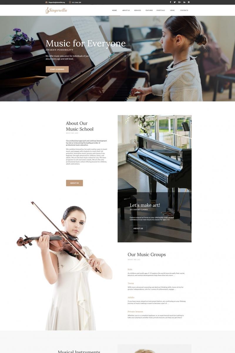 Singerella - Music School №65279