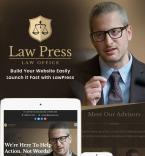 Юриспруденция и закон. Шаблон сайта 65449