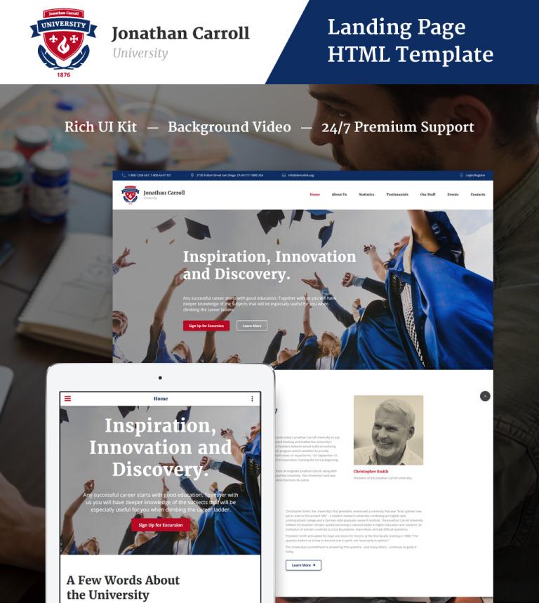 university html template