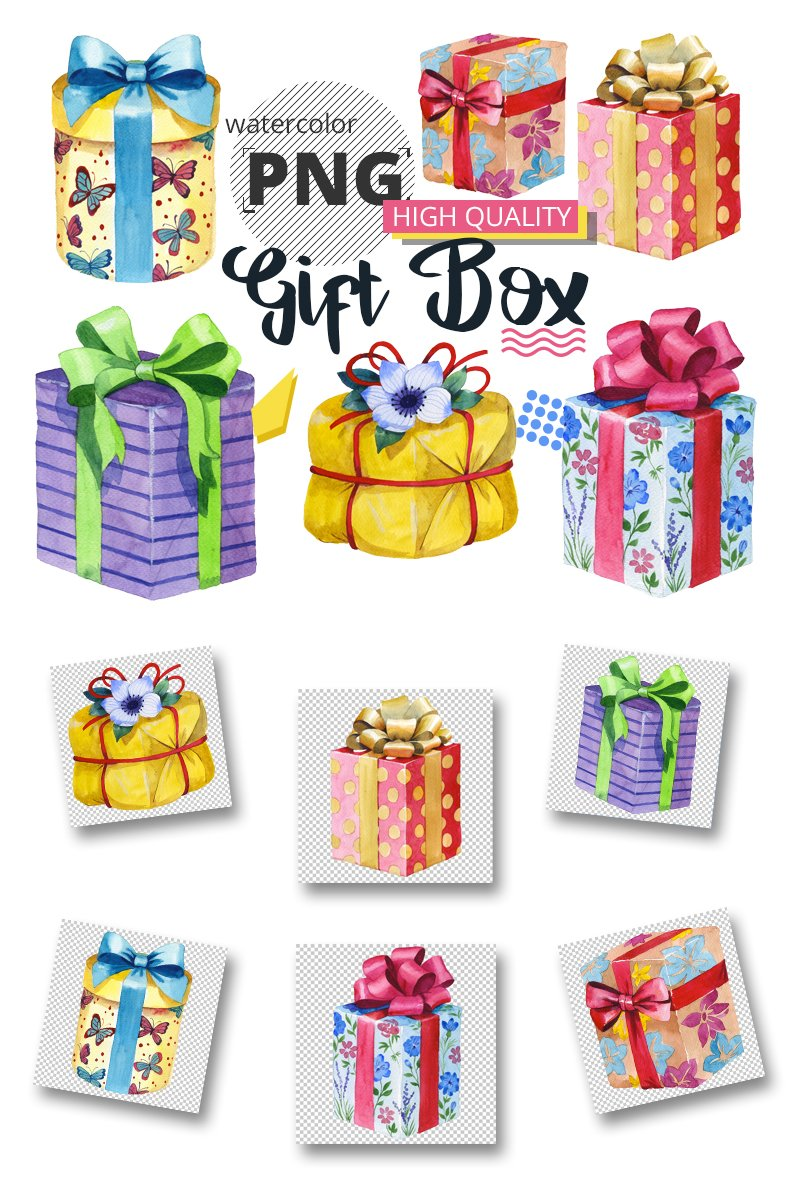 Gift boxes watercolor PNG set Illustration #65913