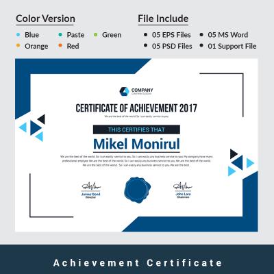 Certificate Templates | Award Certificates | TemplateMonster