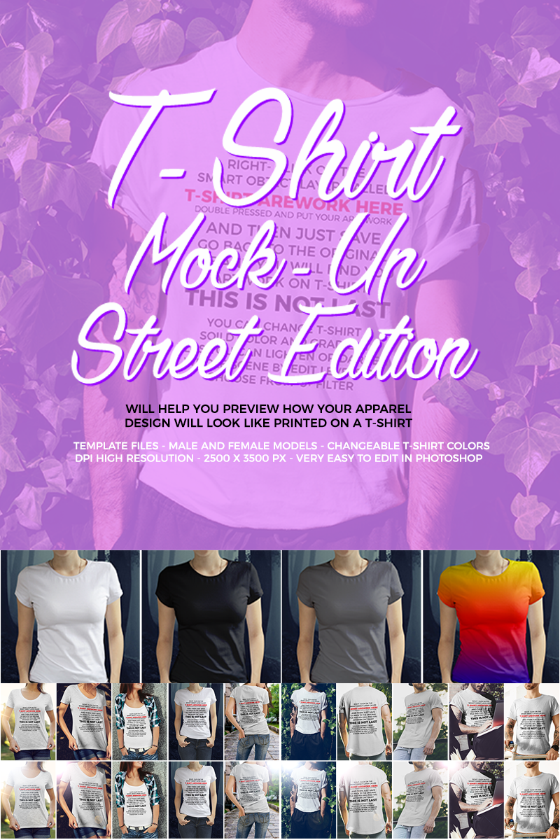 """T-shirt """"T-Shirt  / Street Edition"""" #66316"""