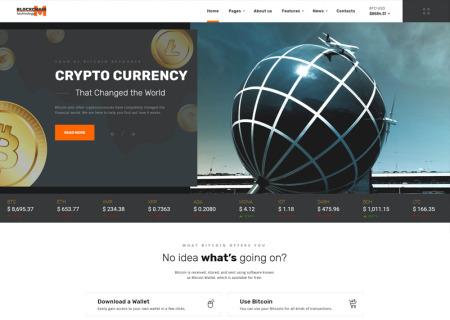 Blockchain Multipage HTML