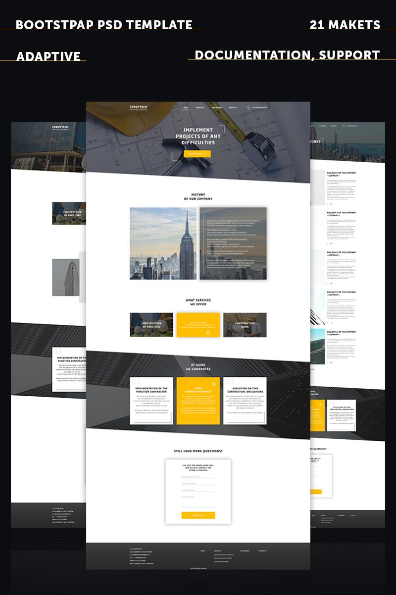 Building Responsive Template Photoshop №67856 - screenshot