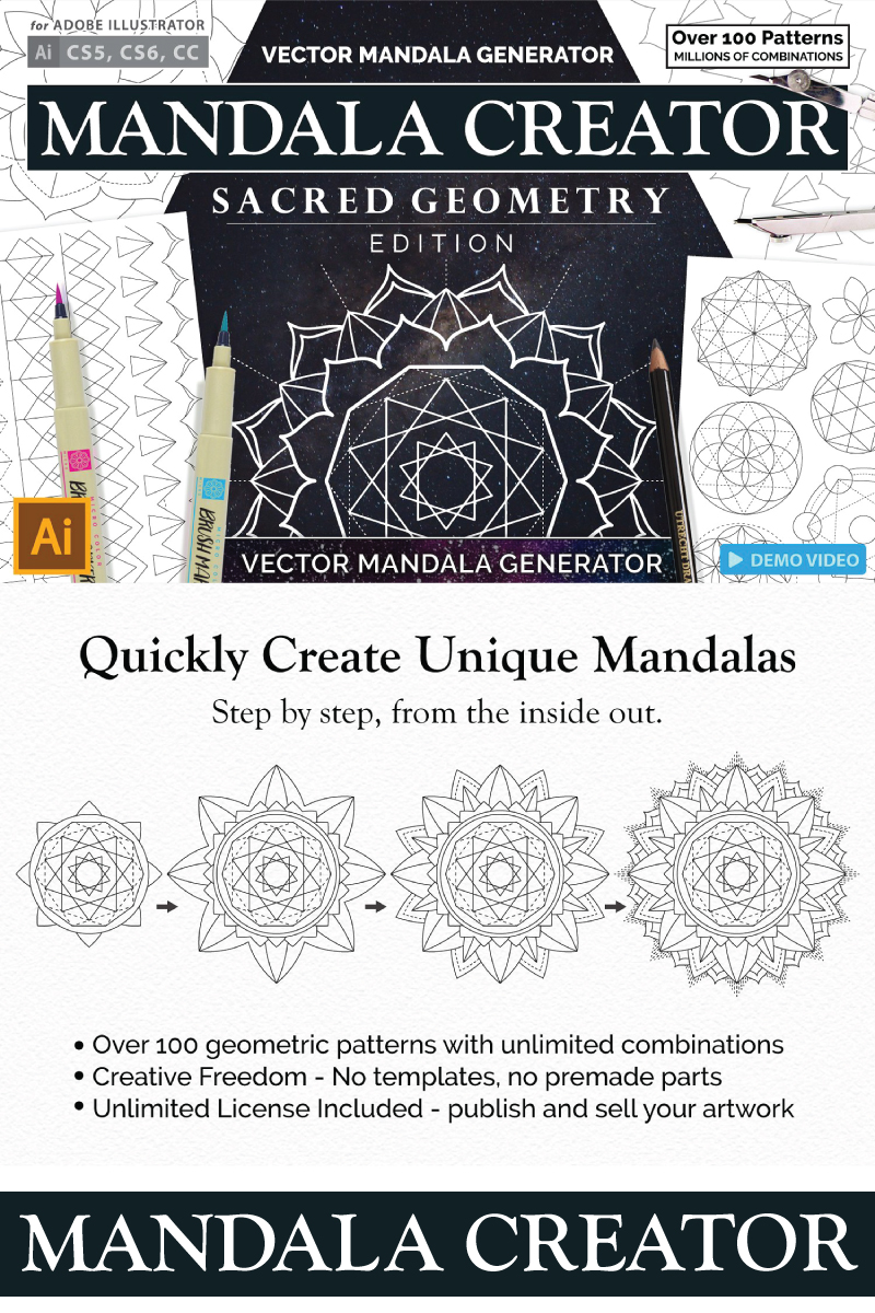 """Sacred Geometry Mandala Creator"" Pattern №68293 - screenshot"