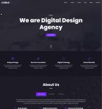Дизайн № 68599