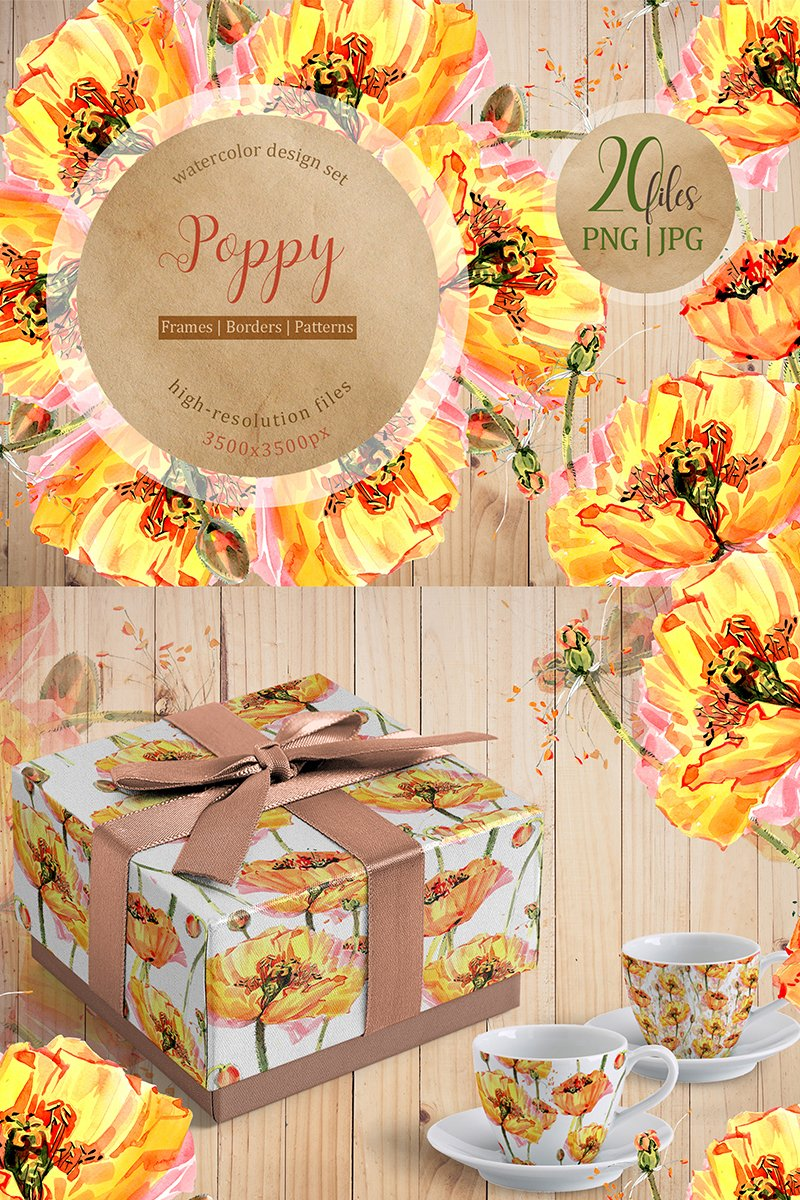 "Ilustrace ""Cool Yellow Poppies PNG Watercolor Set"" #68969"