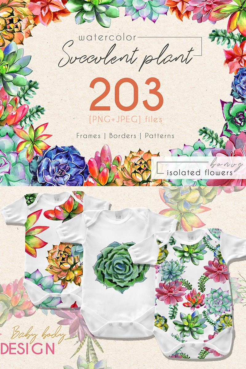 "Ilustrace ""Succulent Plant PNG Watercolor Set"" #69058"