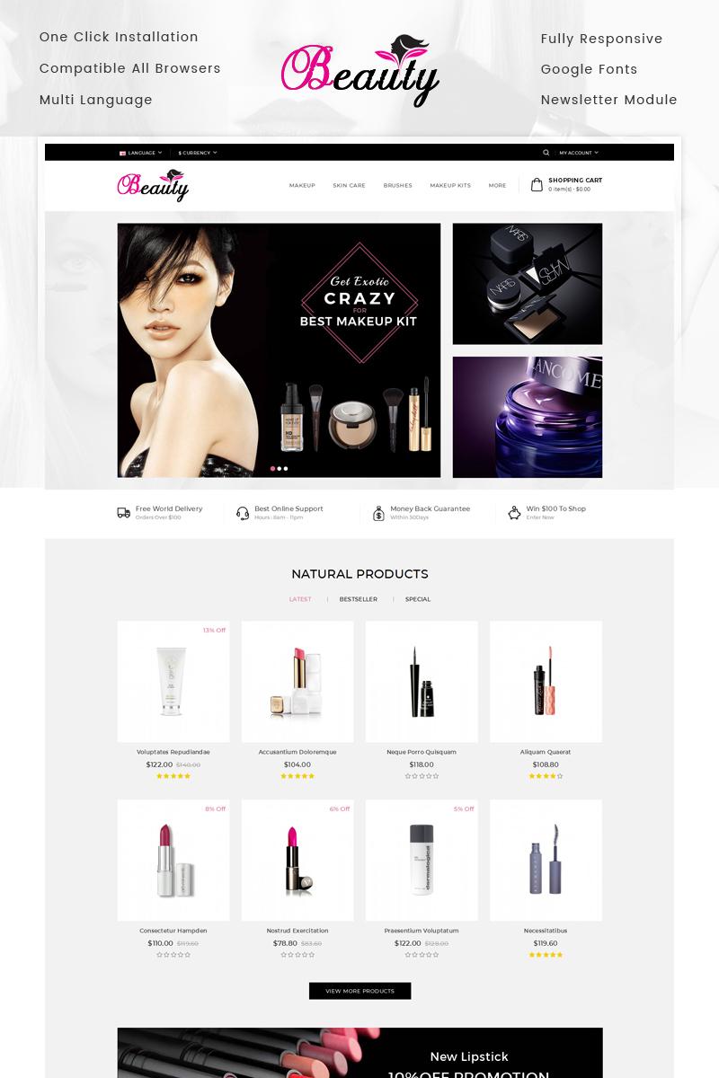 Beauty Store №70420