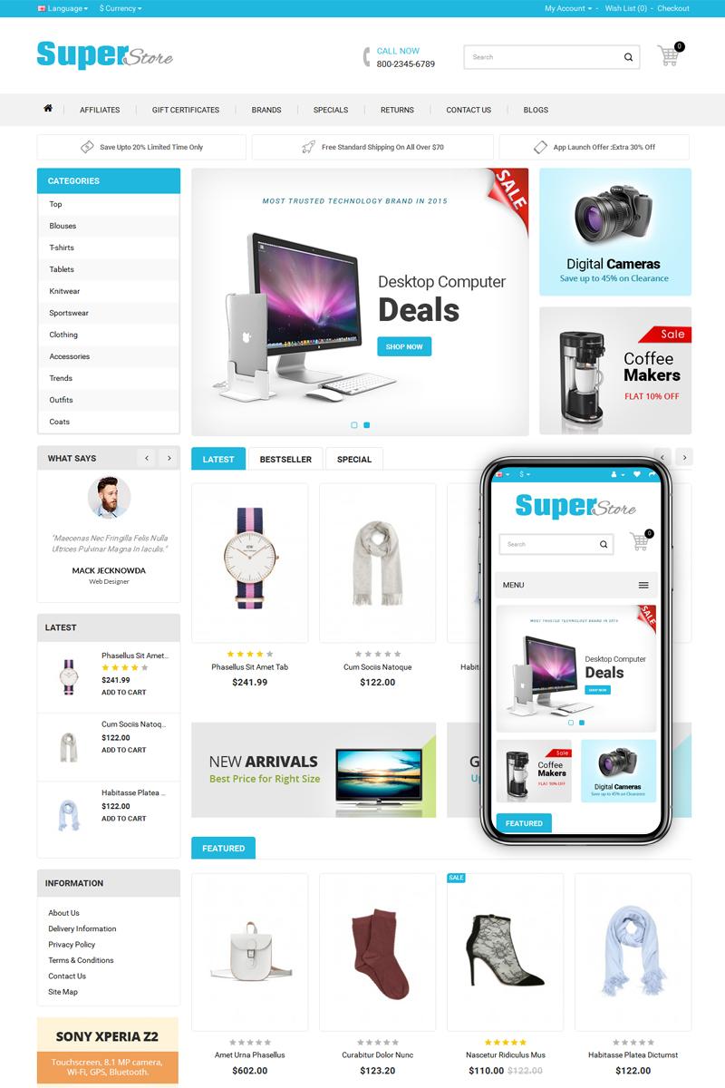 Super Store №71098 - скриншот