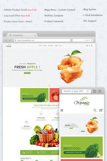 Website template 71434