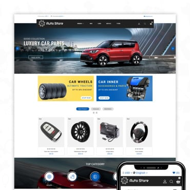 Preview image of AutoStore