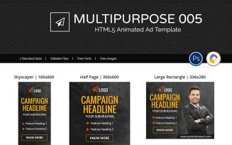 Multipurpose Banner (MU005)