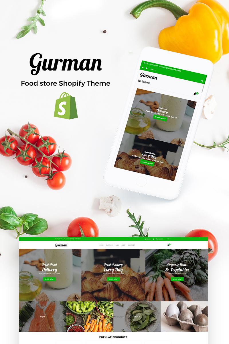 Gurman №73769 - скриншот