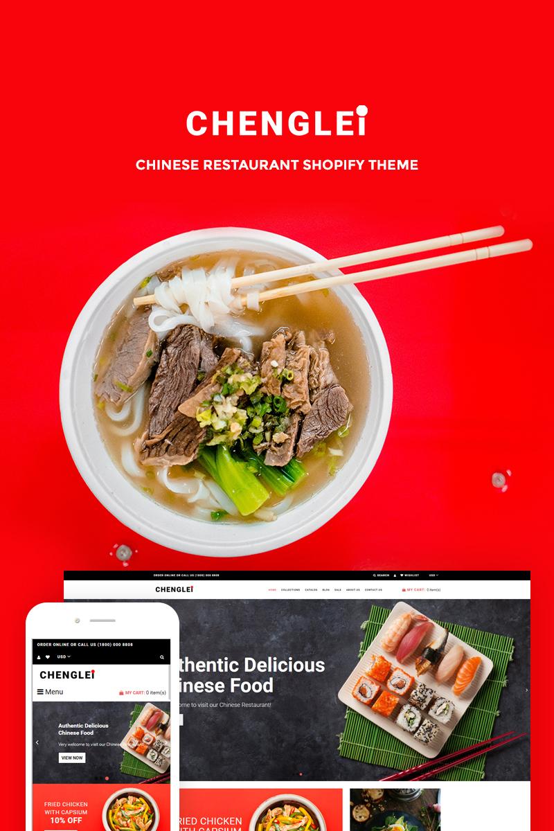 Tema para shopify - Categoría: Cafés y restaurantes - versión para Desktop