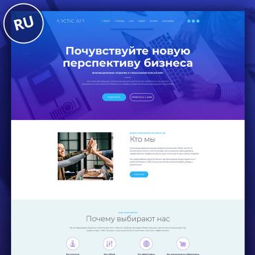 Купить  пофессиональные Ru Moto CMS 3 Templates. Купить шаблон #74851 и создать сайт.