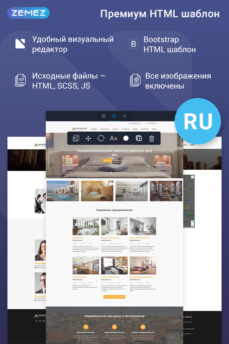 Responsywny ru Website Template Jacqueline - Real Estate Multipage #74848