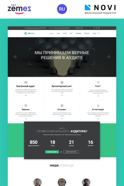 Ru Website Template 75315
