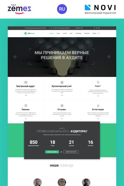 Адаптивный HTML русский шаблон №75315 на тему консалтинг