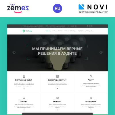Responsywny ru Website Template #75315 na temat: usługi doradcze