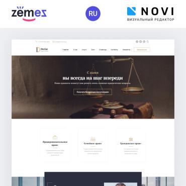 Купить  пофессиональные Ru Website Templates. Купить шаблон #75771 и создать сайт.