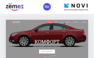 AvtoDrayv - Automobile Ready-to-Use HTML Ru Website Template