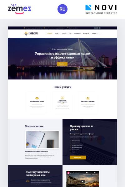 Адаптивный HTML русский шаблон №76014 на тему инвестиционная компания