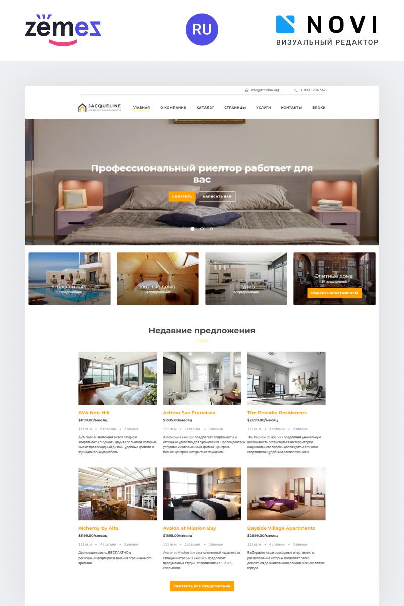 """Jacqueline - Real Estate Multipage"" 响应式Ru Website Template #76186"