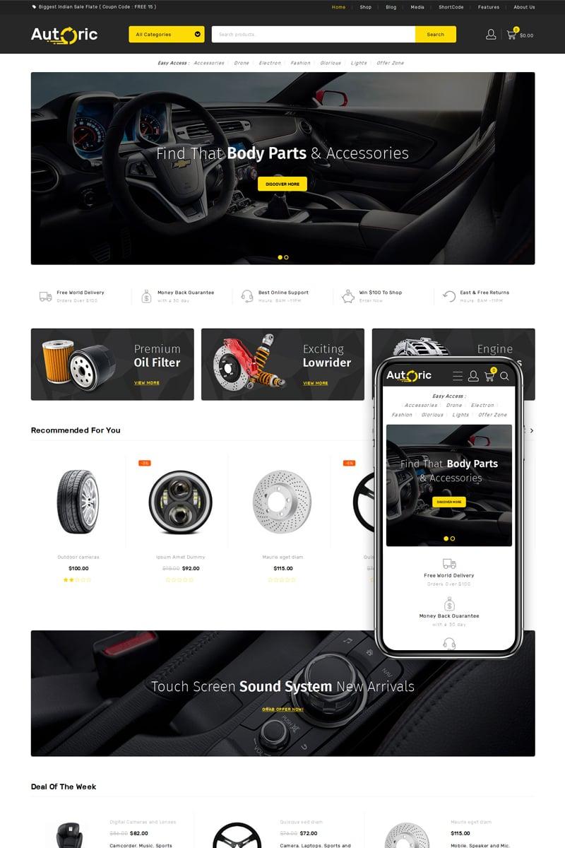 """Autoric - Spare Parts Store"" - адаптивний WooCommerce шаблон №76375"