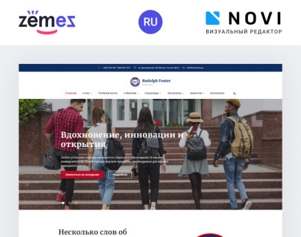 Rudolph Foster - University Ready-to-Use Multipage HTML RU HTML Template