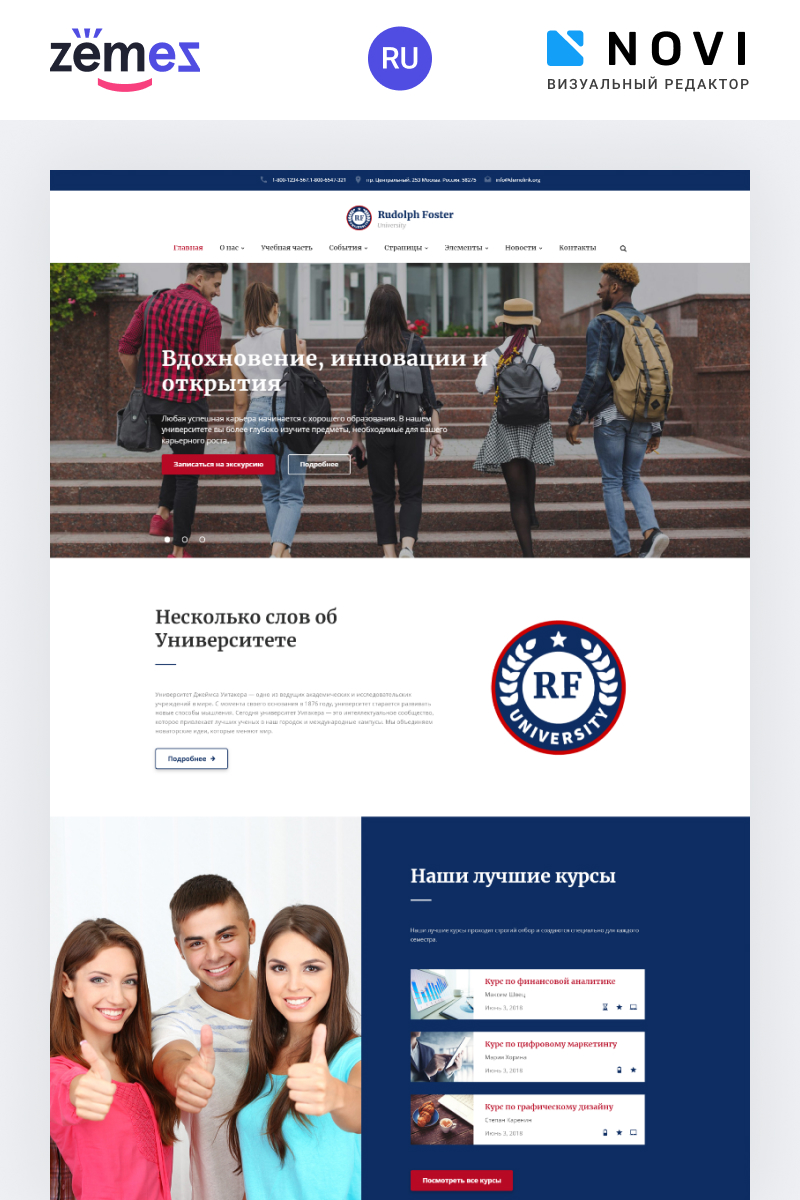 """Tema Ru Website  Responsive #76899 """"Rudolph Foster - University Ready-to-Use Multipage HTML"""" - screenshot"""