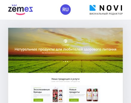 Agroservis - Organic Food Ready-to-Use HTML RU HTML Template