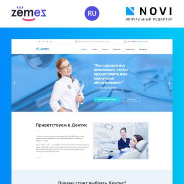 Купить  пофессиональные Ru Website Templates. Купить шаблон #77090 и создать сайт.