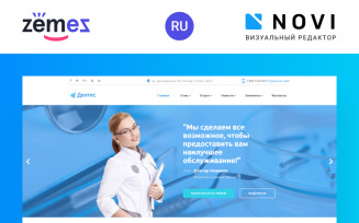 Dentis - Dental Clinic Ready-To-Use Multipage HTML Ru Website Template
