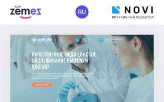 Beauty Dent - Dentist Ready-to-Use Clean HTML Ru Website Template
