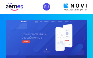 MetaSoft - Software Company Ready-to-Use HTML
