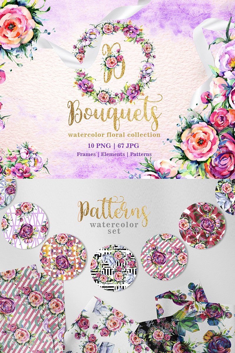 Bright Bouquets Watercolor Png Illustration
