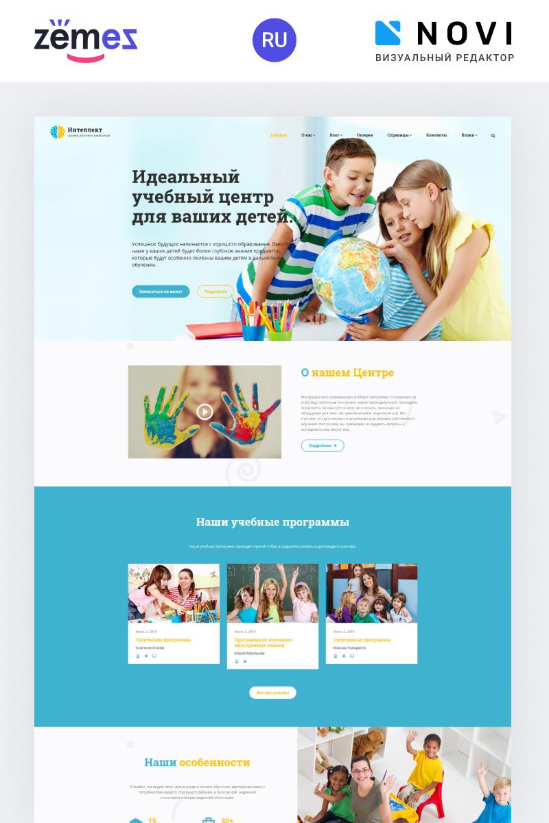 """Intellekt - Kids Center Ready-to-Use Creative HTML"" Responsive Ru Website Template №78302"