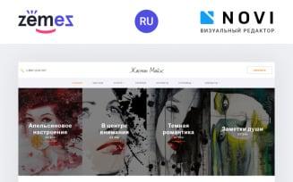 Jasmine Maills - Art Multipage Creative HTML Ru Website Template