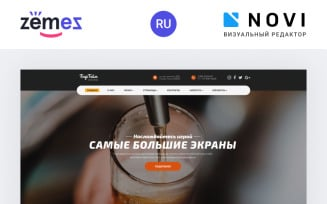 BeerTime - Bar Modern Ready-to-Use HTML5 Ru Website Template